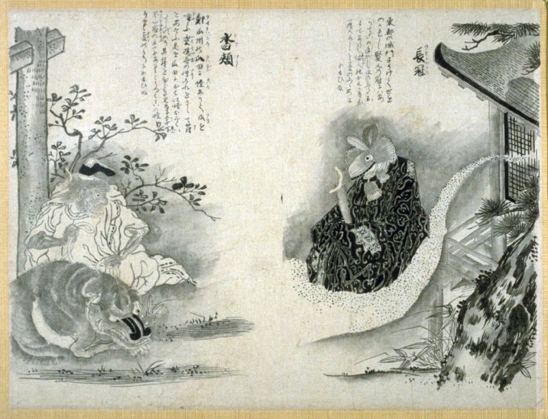 Third sheet from album with images of Ghosts
