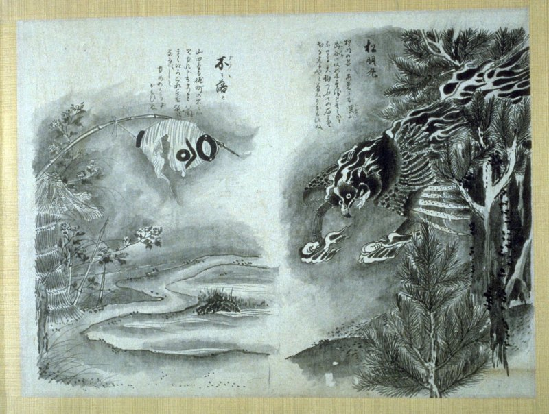 Twelfth sheet from album with images of Ghosts