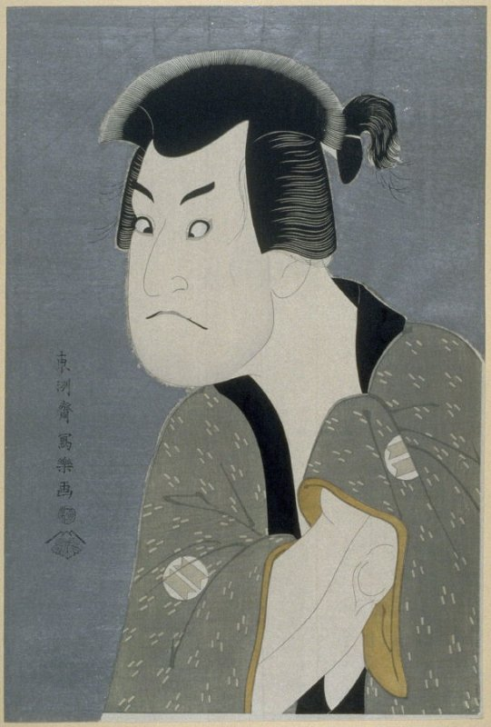 The Actor Sakata Hangoro III, plate 6 from the portfolio Sharaku, Vol. 1 (Tokyo: Adachi Colour Print Studio, 1940)