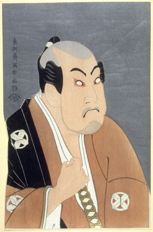 The Actor Tanimura Torazo, plate 14 from the portfolio Sharaku, Vol. 1 (Tokyo: Adachi Colour Print Studio, 1940)