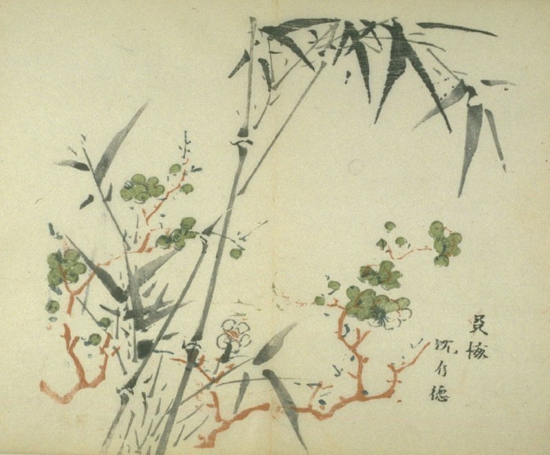"""""""Friend of the Plum""""- No.19 from the Volume on Bamboo - from: The Treatise on Calligraphy and Painting of the Ten Bamboo Studio"""