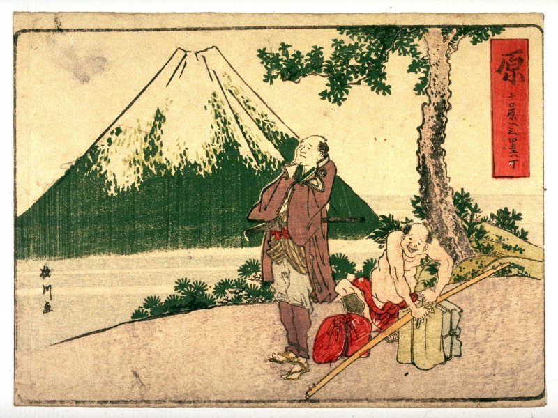 Hara, no. 14 from an untitled Tokaido series (reissue of Hokusai's Tokaido series for poetry circle of Okazaki)