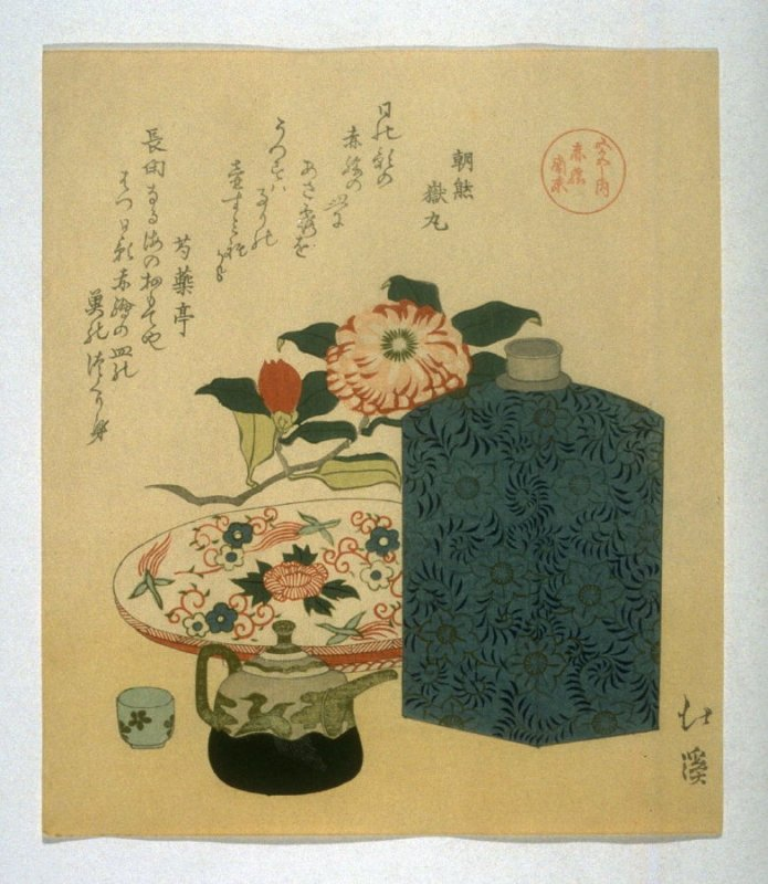 Peony, Sake Bottle, Tray, Teapot and Cup