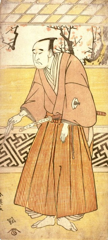 Onoe Matsusuke II as a Lord Holding a Fan, panel of a polyptych