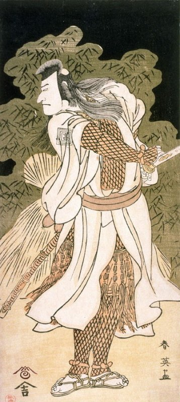 Ichikawa Komazo II as a Warrior (looking to the left), from a night triptych