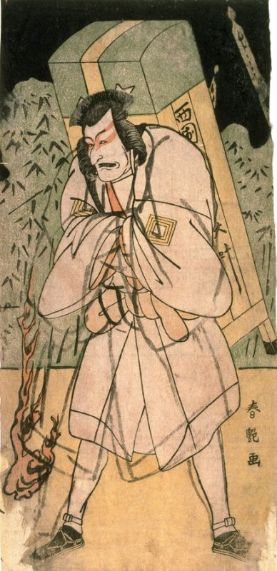 Ichikawa Ebizo as a Pilgrim in a Graveyard, panel of a polyptych