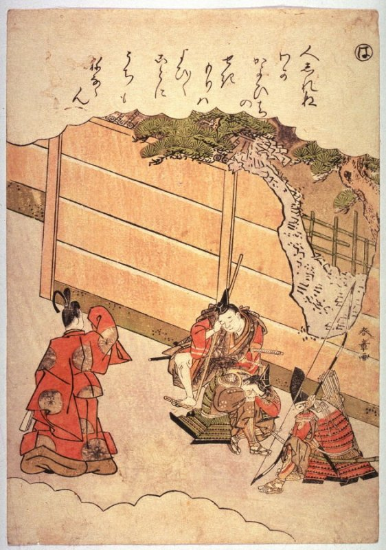 Narihira Finds the Watchman Asleep Outside a Woman's House, No. 3 (Ha) from an untitled series of illustrations for chapters in the Tales of Ise (Ise monogatari)