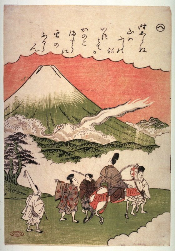 Narihira Passes Mt. Fuji on His Journey to the East, No. 6 (He from an untitled series of illustrations for chapters in the Tales of Ise (Ise monogatari)