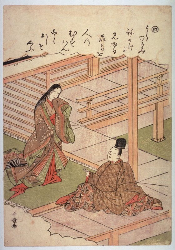 Narihira Urges a Lover Not to Marry,  No. 13 (Wa) from an untitled series of illustrations for chapters in the Tales of Ise (Ise monogatari)