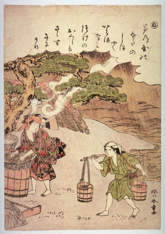 Matsukara and Murasame by a Salt Kiln, No. 20 (Ne)  from an untitled series of illustrations for chapters in the Tales of Ise(Ise monogatari)