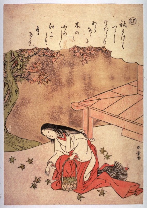 Woman Gathering Maple Leaves,  No. 23 (Mu)  from an untitled series of illustrations for chapters in the Tales of Ise(Ise monogatari)