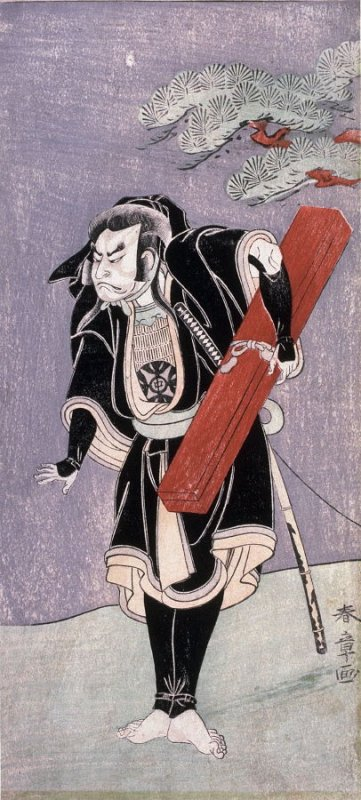 Nakamura Nakazo as a Samurai Holding a Wooden Box, panel of a polyptych