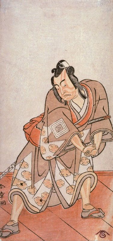 Ichitawa Yaozo II , probably as as Saga no Goro