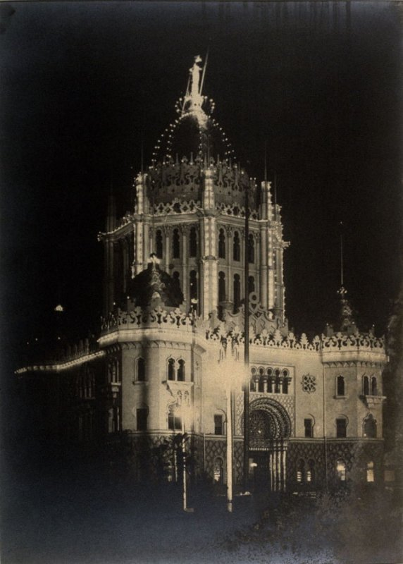 Administrative Bldg. at Night, taken by the Electric Light