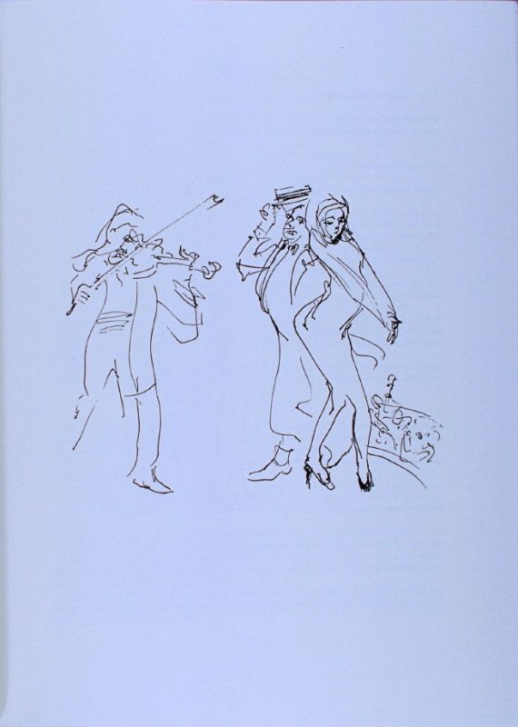 Musician and Couple, page 33 in the book The Physiology of Taste (San Francisco: The Arion Press, 1994)