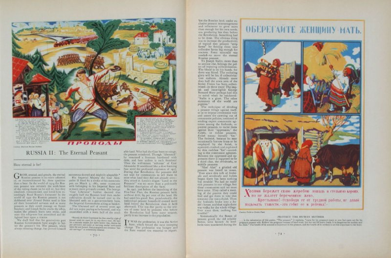 Page 36 in the book Fortune Magazine, Volume V, Number 3, March 1932