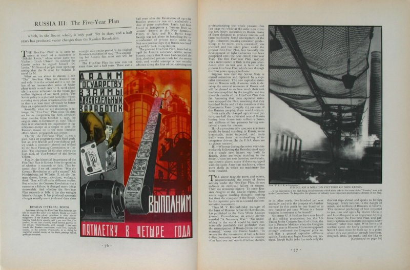 Page 39 in the book Fortune Magazine, Volume V, Number 3, March 1932