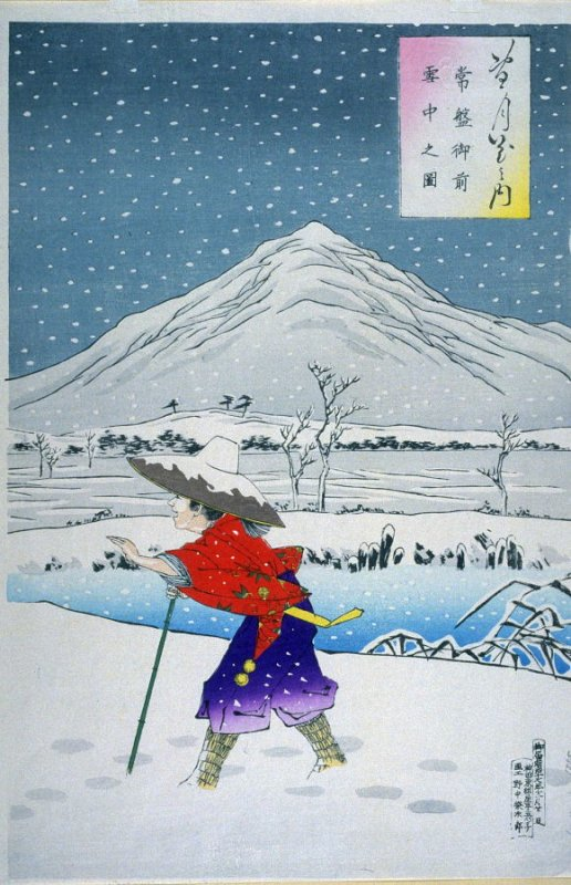 Omae in the midst of the snow (first of triptych)