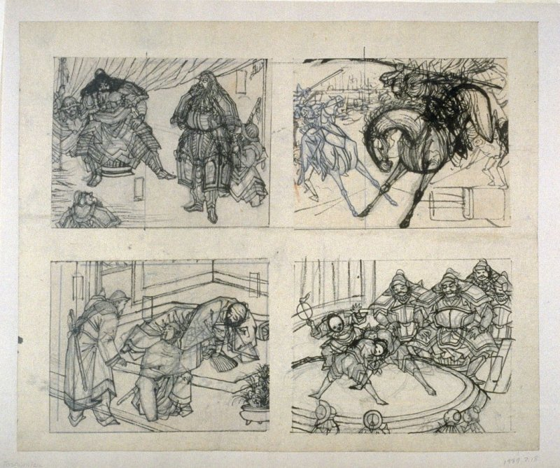 Sheet of four sketches