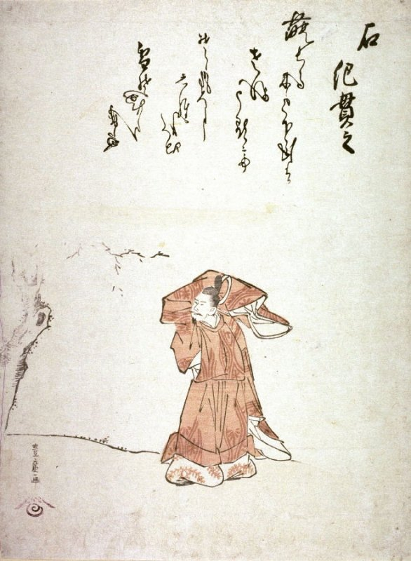 The Poet Ki no Tsurayuki , from a series of pictures of classical poets with examples of their verses