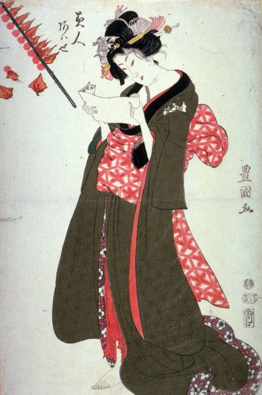 Woman Reading a Letter by a Display of Ground Cherries (Hozuki), from a series of Beautiful Women (Bijin awase)