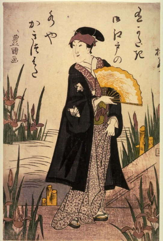 Iwai Hanshiro V with a Yellow Fan, from an untitled series of actors by an iris pond