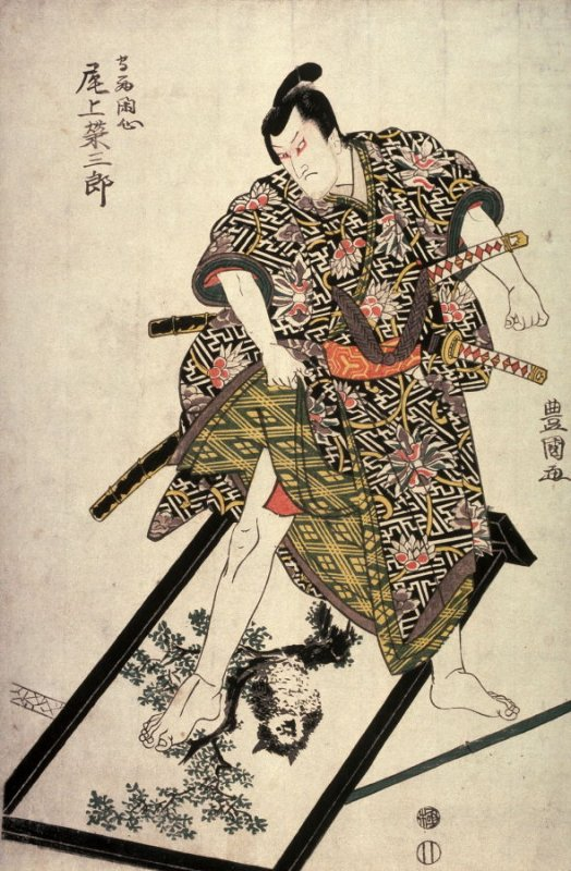Onoe Eisaburo as Teraoka Kanshin Stepping on a Painting of an Owl, central panel of a triptych