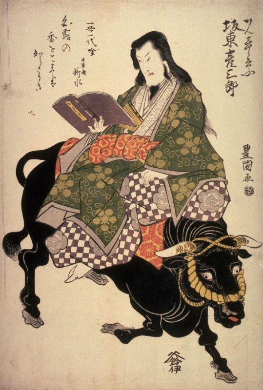 Bando Hikosaburo V as Kan Shojo Riding an Ox