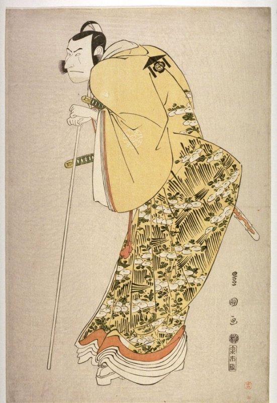 """The Actor Nakamura Nakazō II as Kudō Suketsune in the Play """"Furiwakegami aoyagi Soga,"""" from an untitled series of portraits of actors"""
