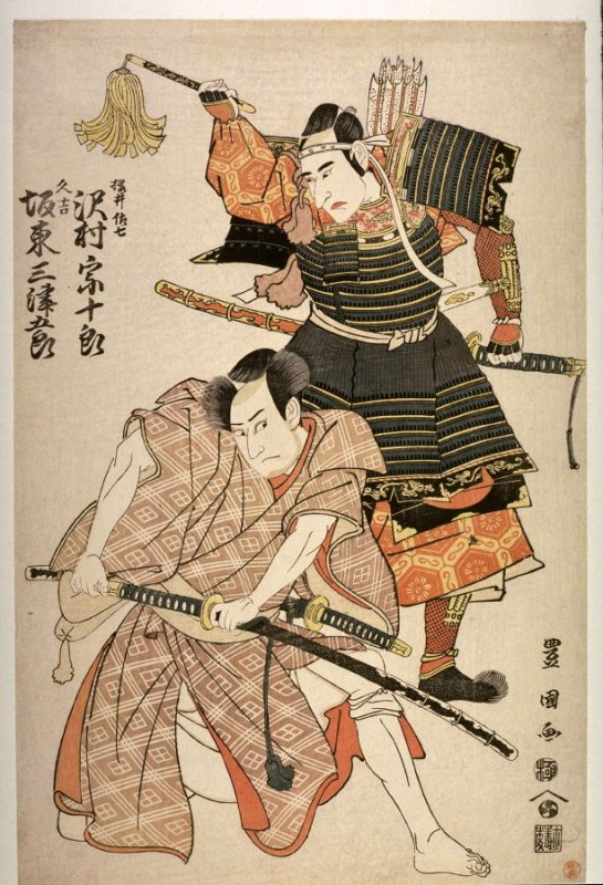 Sawamura Sojuro III and Bando Mitsugoro IV as Sakurai Sashichi and Hisayoshi, from an untitled series of double portraits of actors