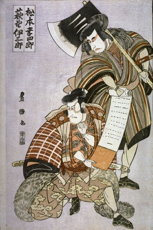 Matsumoto Koshiro V and Ogino Isaburo as a Woodcutter and a Warrior with an Open Scroll, from an untitled series of double portraits of actors