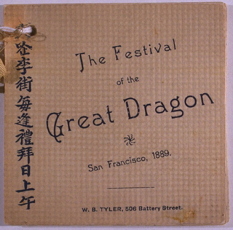 The Festival of The Great Dragon, Chinatown, San Francisco