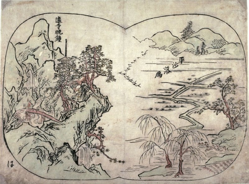 Ha. from Eight Famous Views of China and Japan