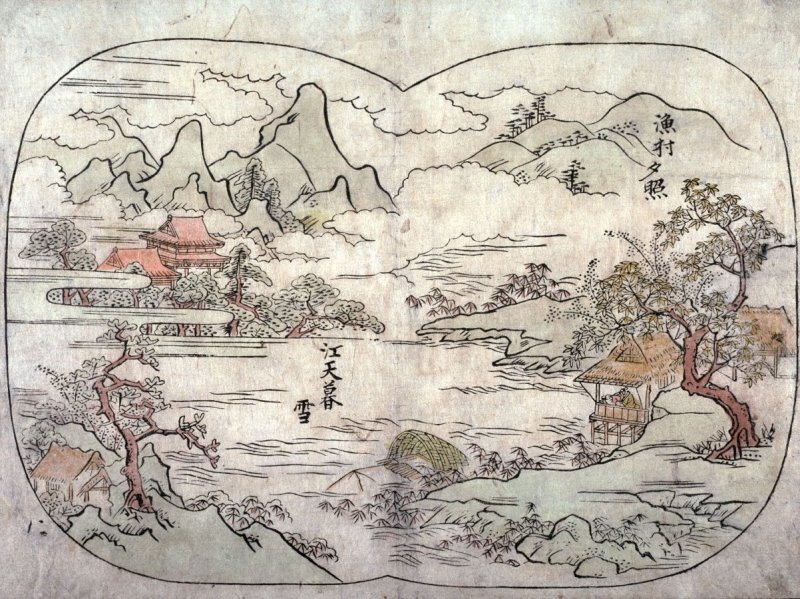 Ni from Eight Famous Views of China and Japan