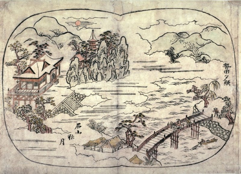 (To) from Eight Famous Views of China and Japan