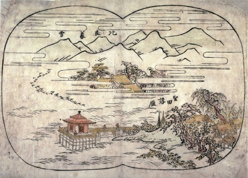 Chi from Eight Famous Views of China and Japan