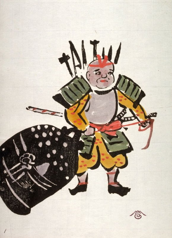 No.1, Benkei with temple bell