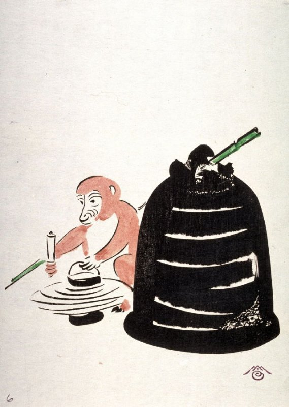 No.6, Monkey with a ball and lantern