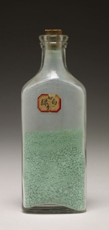 Large Pigment Bottle (Green)
