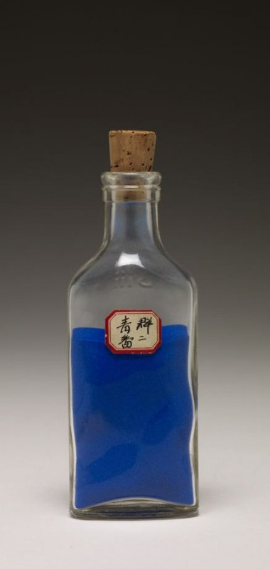 Medium Pigment Bottle (Royal Blue)