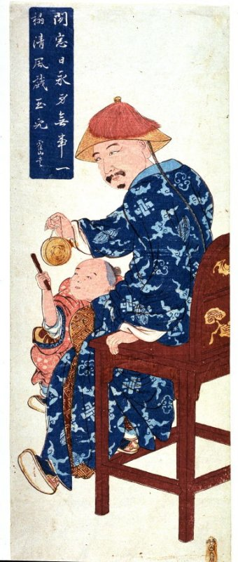 Chinese Man Holding a Gong for a Child