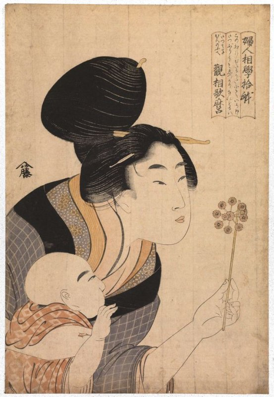Woman Blowing a Pinwheel for Her Son, from the series Physiognomies of Ten Women