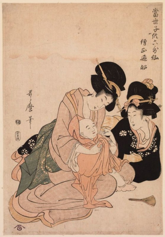 Two Women Dressing a Baby Boy Like the Abbot Henjō, from the series Modern Children as the Six Immortal Poets