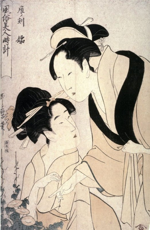 A Widow Buying Morning Glories in the Hour of the Dragon (Tatsu no koku yamome) from the series Beautiful Women in Activities Matched with Hours of the Day (Fuzoku bijin tokei)
