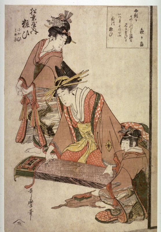 Yosooi of the Matsusaya with her Kamuro Nioi Tomeki and Yosaoi Plllaying a Koto from an untitled series of portraits of courtesans