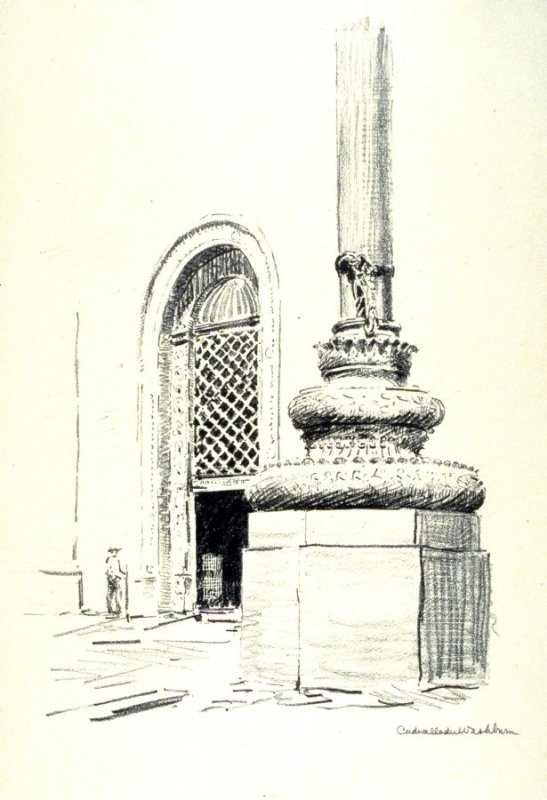 The Flagpole, from Building of the P.P.I.E.