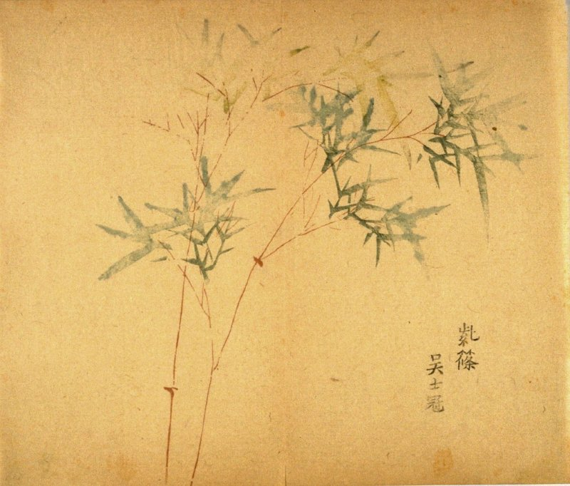 """Purple Stalks""- No.13 from the Volume on Bamboo - from: The Treatise on Calligraphy and Painting of the Ten Bamboo Studio"