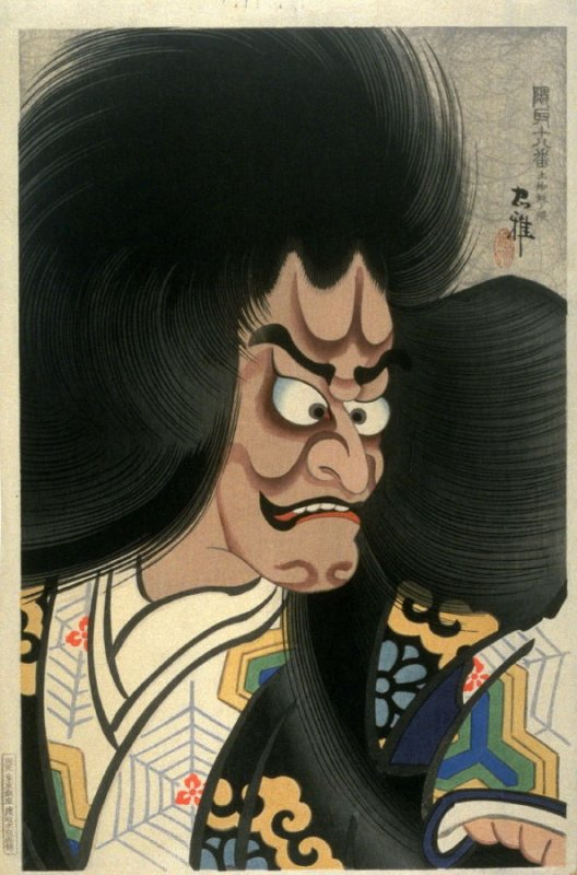Actor at Tsuchigumo, The Earth Spider, from Kumadori Juhachiban, a series of 18 portraits of actors in make up