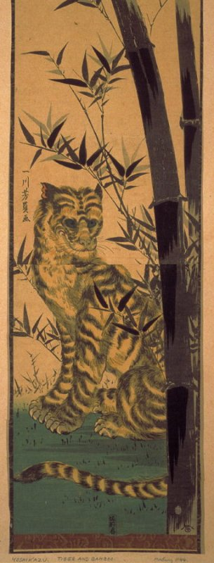 Tiger in a Bamboo Grove