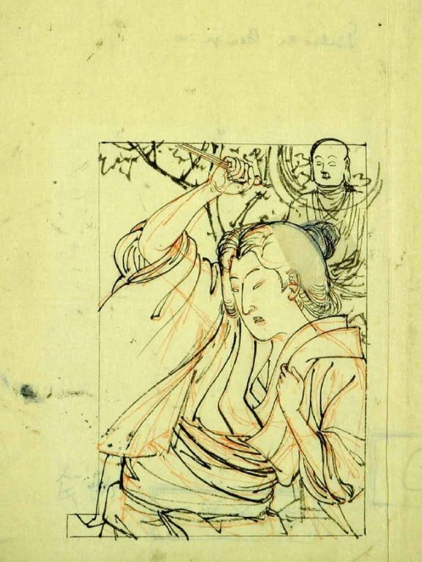 Untitled (female figure with a knife)